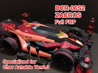 DCR-06S2 シャア専用ザクロス ver.2.0